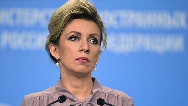 Захарова: выход России изДОНнеявляется демонстрацией дляСША