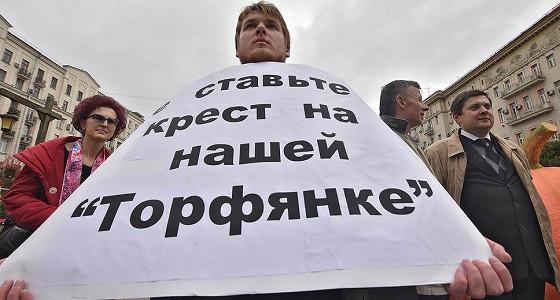 Православные не поделили «Торфянку»