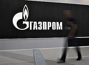 «Газпром» оспорил в Стокгольмском арбитраже наложенный Киевом штраф