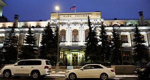 ЦБ планирует закончить чистку банковского сектора за два года
