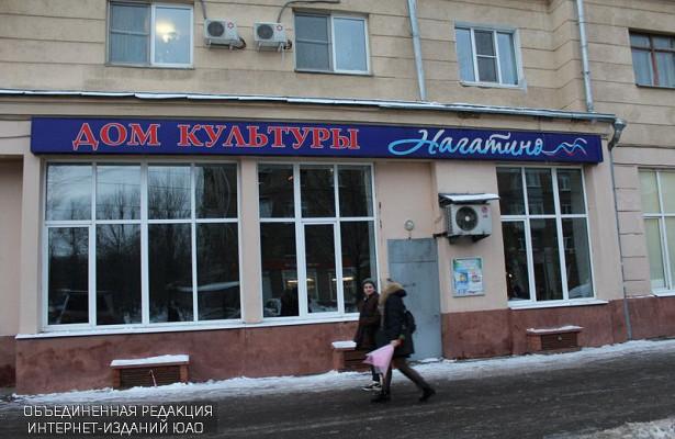 Вдоме культуры «Нагатино» прошла встреча списателем Ольгой Ивановой