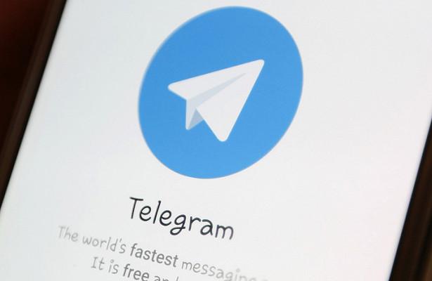 Пользователи Telegram сообщили осбое вработе мессенджера