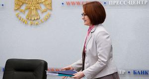 Экономика России: лучше, чем ожидалось