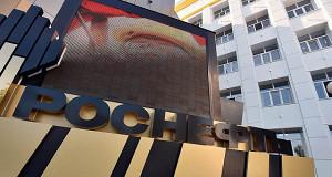 «Роснефть» укрепила позиции в борьбе за звание самой дорогой компании