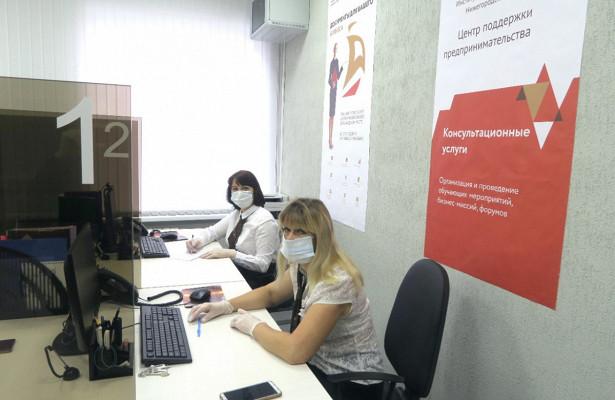 Филиал центра «Мойбизнес» начал работать вВадском районе