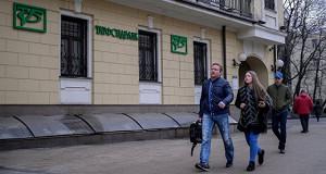 Главу стройкомпании отправили под домашний арест по делу Татфондбанка