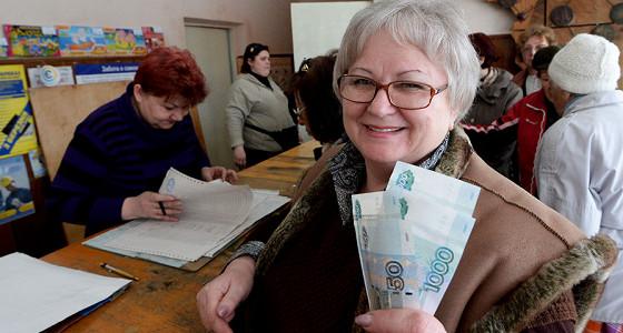 Министры ведут спор о 52 рублях пенсии