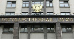 Кабмин РФ вносит в Госдуму законопроект о борьбе с отмыванием доходов
