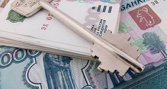 Подмосковье сохранит ставку налога на имущество для ТЦ в 2016 году