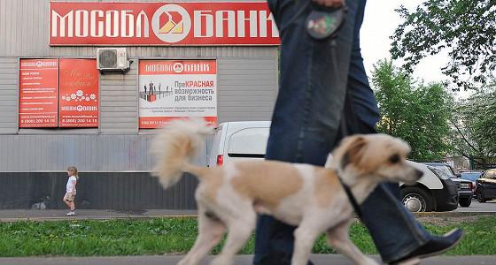 Владельцев Мособлбанка могут обвинить в хищении 70 млрд