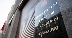 Минфин допускает проблемы в субсидировании ипотеки с плавающей ставкой
