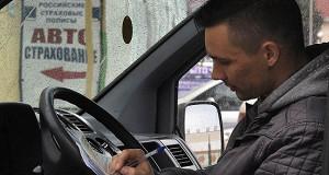 Полис ОСАГО привяжут к цифрам техпаспорта