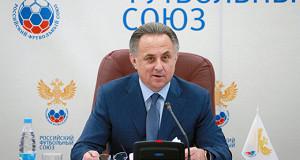РФС не избавится от долгов в полном объеме к концу 2017 года