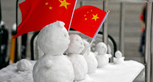 Власти Китая одобрили экономический план на 2016 год