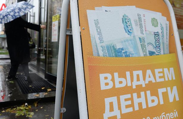 Парламент оценил идею окредитной амнистии вРоссии как«опасную»