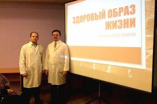 ВОкружном лечебно-реабилитационном центре Югры рассказали оЗОЖ