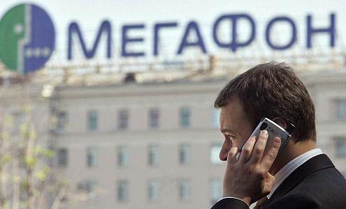 Совет начальников «Газпрома» порекомендовал направить навыплату дивидендов 90% прибыли