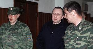 Алексею Пичугину отказано в помиловании