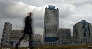 Акции «Газпрома» снижаются после слов Путина