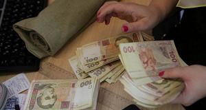 Курс гривны к рублю на 3 ноября прибавил 11 копеек