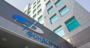 Фондсервисбанк и его санатор Новикомбанк не исполнили часть плана финансового оздоровления
