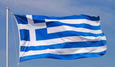 Греция погасила долг по «самурайским бондам»