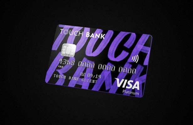 Кейс: 360дней дизайна дляTouch Bank