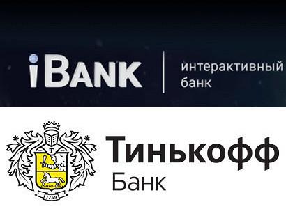 Интерактивный Банк хочет купить Тинькофф Банк
