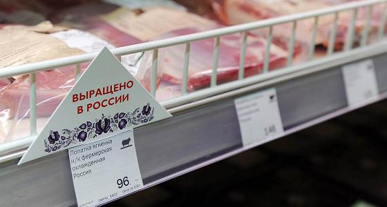 Поставки в Россию санкционной продукции почти прекратились