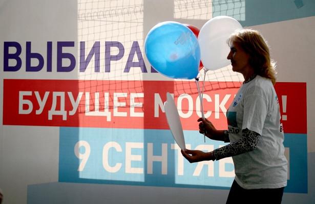 Названо число проголосовавших надому москвичей