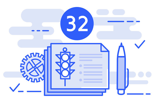 Билет № 32— экзамен ПДДонлайн