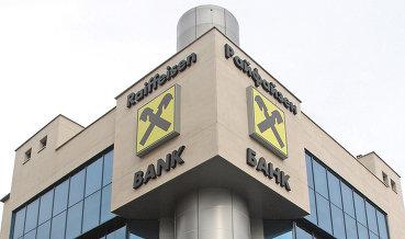 Райффайзенбанк продаст структурам группы БИН свой пенсионный фонд