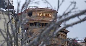 Forbes назвал самые надежные банки в России