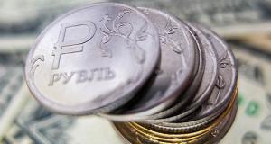 Рубль возобновил снижение