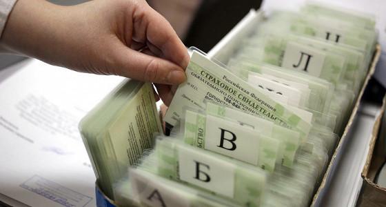 Минфин и ЦБ предлагают сделать обязательным накопительный компонент пенсии