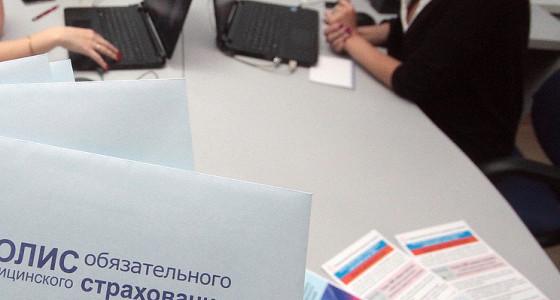 «Обратный трансферт» в размере более 90 млрд руб. останется в системе ОМС