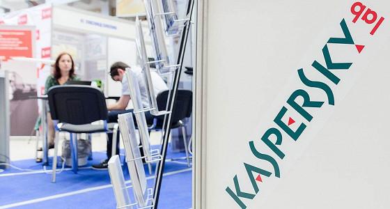 «Лаборатория Касперского» решила закрыть офис на Украине