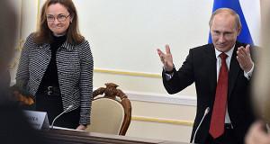 Путин встретится c главой ЦБ