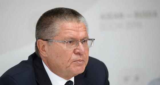 Улюкаев рассказал, сколько средств потребует проект по малому бизнесу