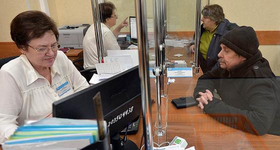 Деление пенсионного учета повлечет дополнительные расходы