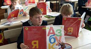 Российским школьникам будут рассказывать о пенсиях, налогах и кредитах