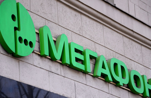 МегаФон, Mail.ruGroup, USM, РФПИ иAntGroup создают СПвобласти платежей