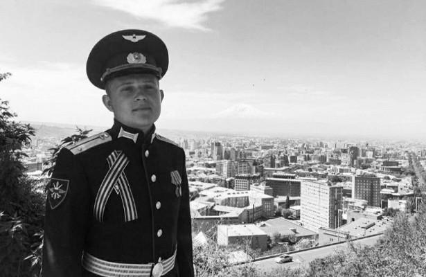 «Смснедошло…»: вдова погибшего вАрмении военного отрагедии