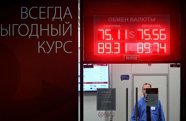 Задвапоследних месяца 2020 года россияне купили валюту на4,7млрд долларов