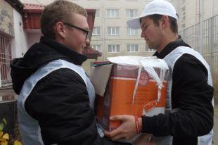 ВСтаврополе завершалась благотворительная акция посбору макулатуры
