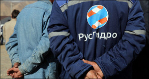 Инвесторы не спросили «Русгидро» о задержании ее бухгалтера и Евгения Дода