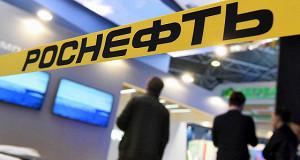 «Роснефть» продала ONGC Videsh 11% акций «Ванкорнефти»