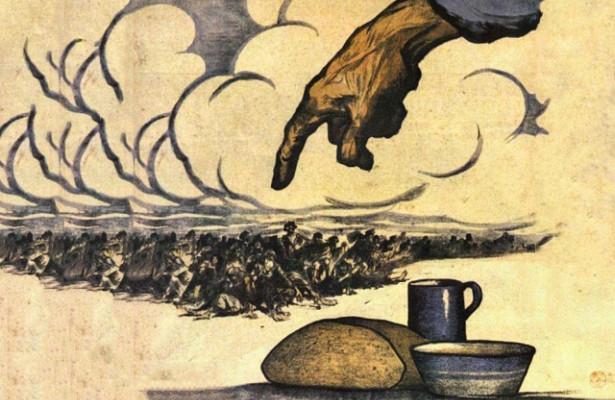 1921 год. Голод какмеждународная проблема