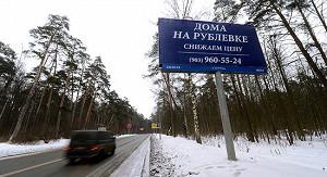 Рублевка теряет элитность