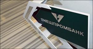 Во Внешпромбанке остались 2,5 млн рублей, выделенных на памятник гимнасту Андрианову